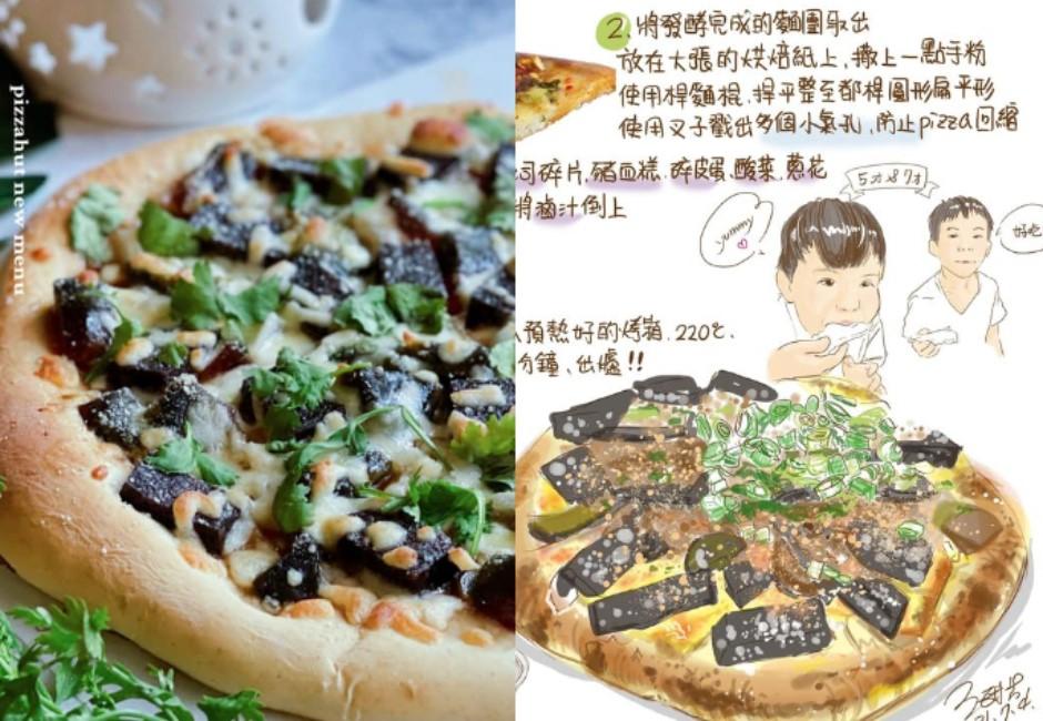 超強手繪食譜!網友在家神還原香菜披薩 釣出大批留言:我也做了