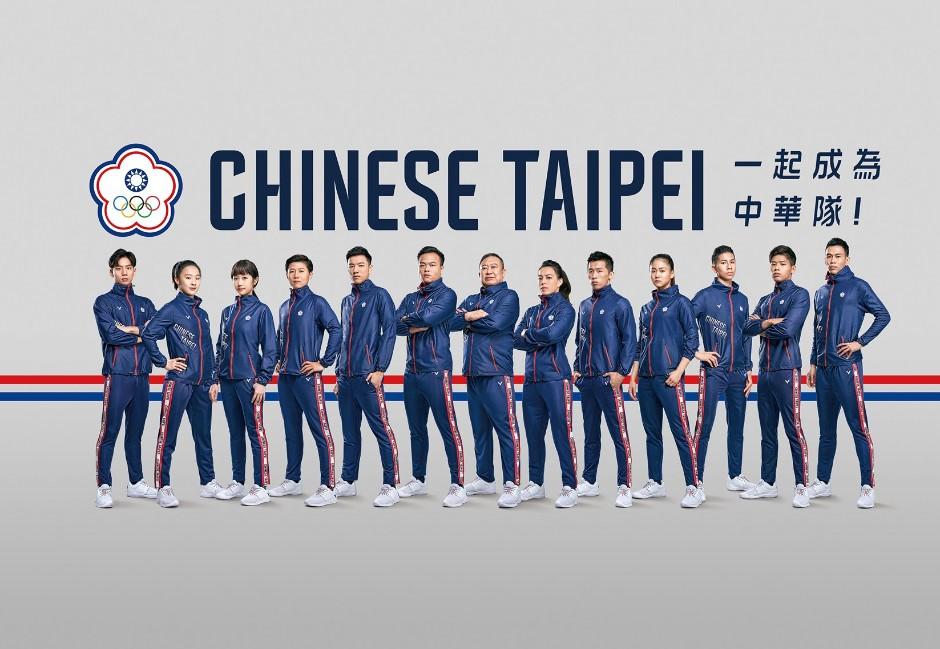 美聯社預測東奧成績 看好台灣奪兩金、戴資穎有機會解魔咒