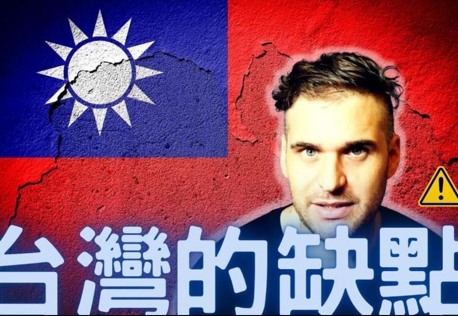 外國人揭「台灣5缺點」!直言薪水太低、交通超亂 網讚:一針見血