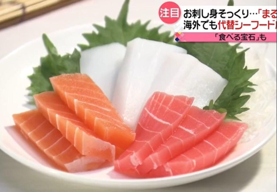 台灣素食太厲害!日東京奧運大量購入台製「素海鮮」超神生魚片