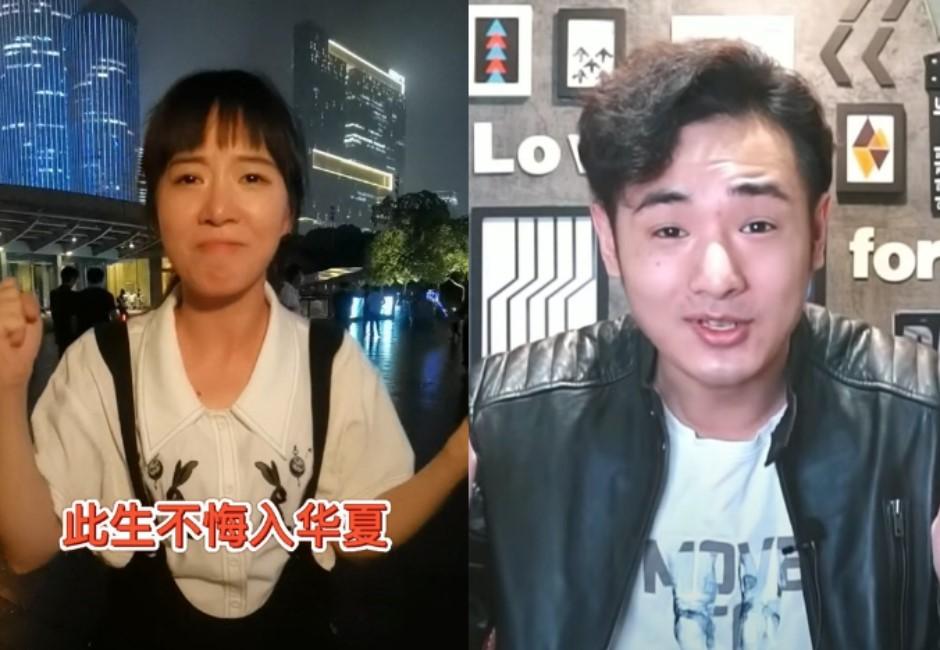 讚嘆祖國!台灣表妹稱「不悔入華夏」 YouTuber爆氣狠酸