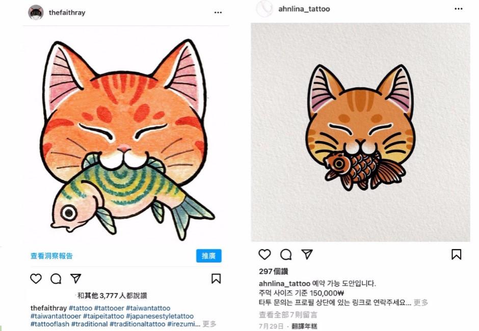 韓國網美刺青師遭控抄襲!台灣刺青師提「疊圖證據」:別說我誣賴她