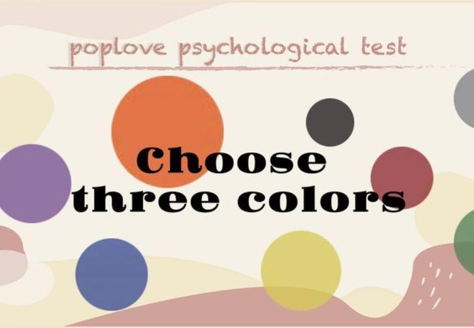 最近心情還好嗎?從8種顏色挑出3個 一秒分析你的「內心現況」