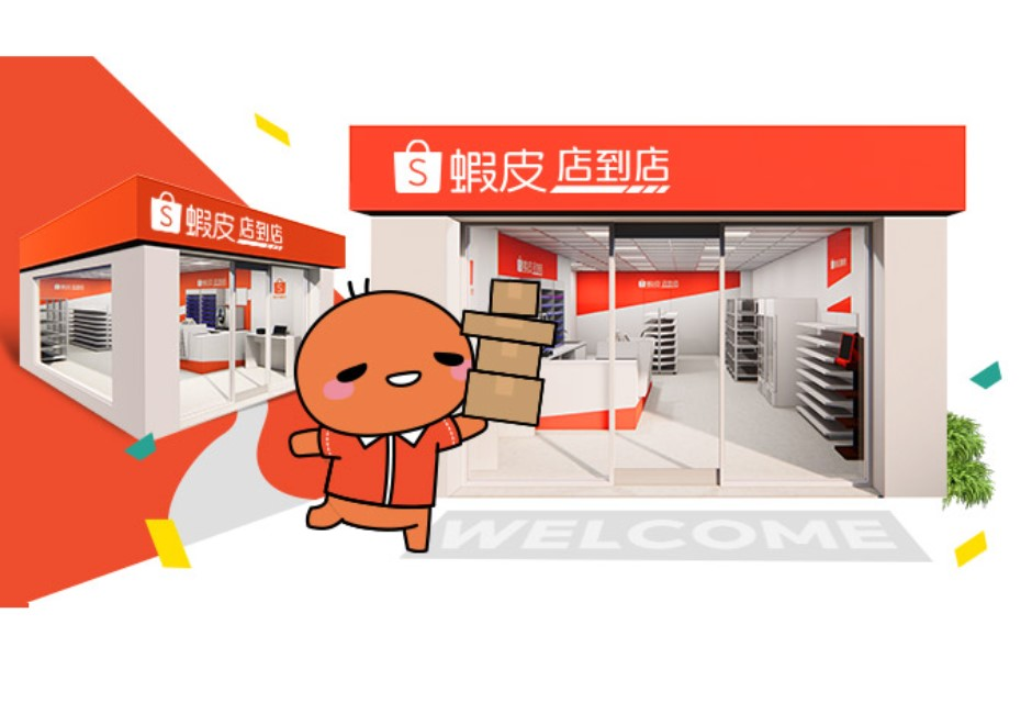 蝦皮將設20間台灣實體門市 搶占超商店到店服務