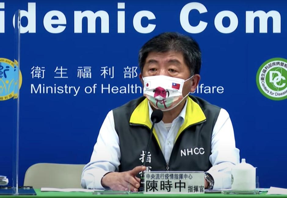 新北幼兒園爆群聚感染!陳時中:新北疫情未控制住,不排除升三級警戒