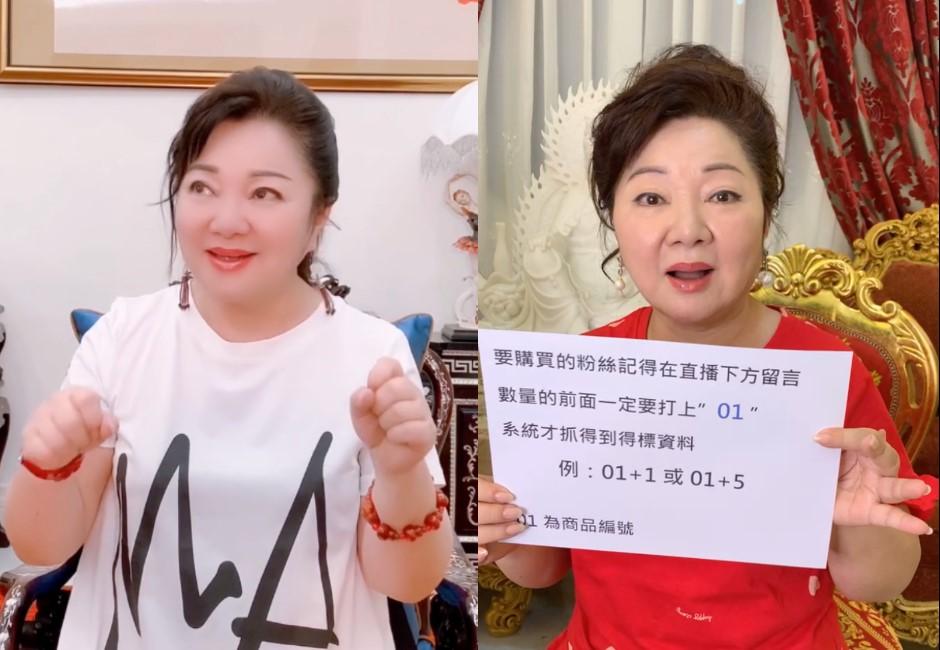 搶直播大餅!白冰冰臉書首賣一小時破百組 拍抖音教中國網友「台語」