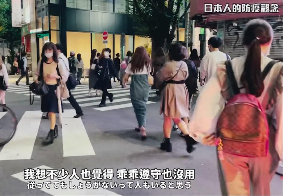 回日本才知台灣多安全!三原JAPAN曝「台日防疫關鍵差異」 網讚:很貼近事實