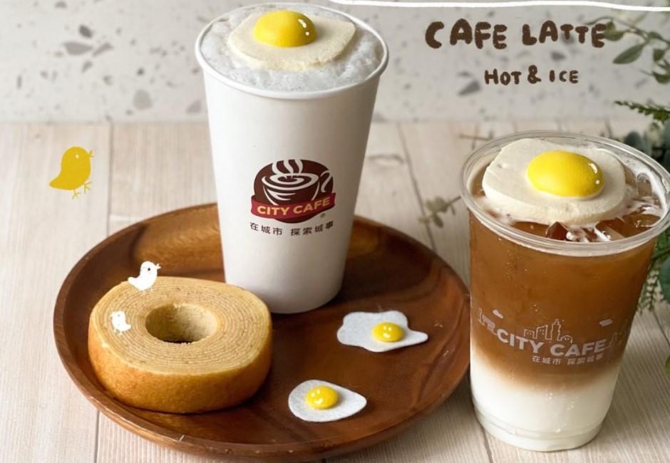 中秋節必買咖啡優惠!五家連鎖超商、咖啡店優惠總整理