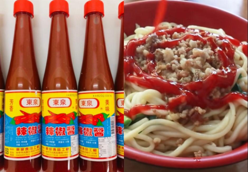 東泉辣椒醬哪裡好吃?在地人精闢解答真實用法 網笑:台中人無誤