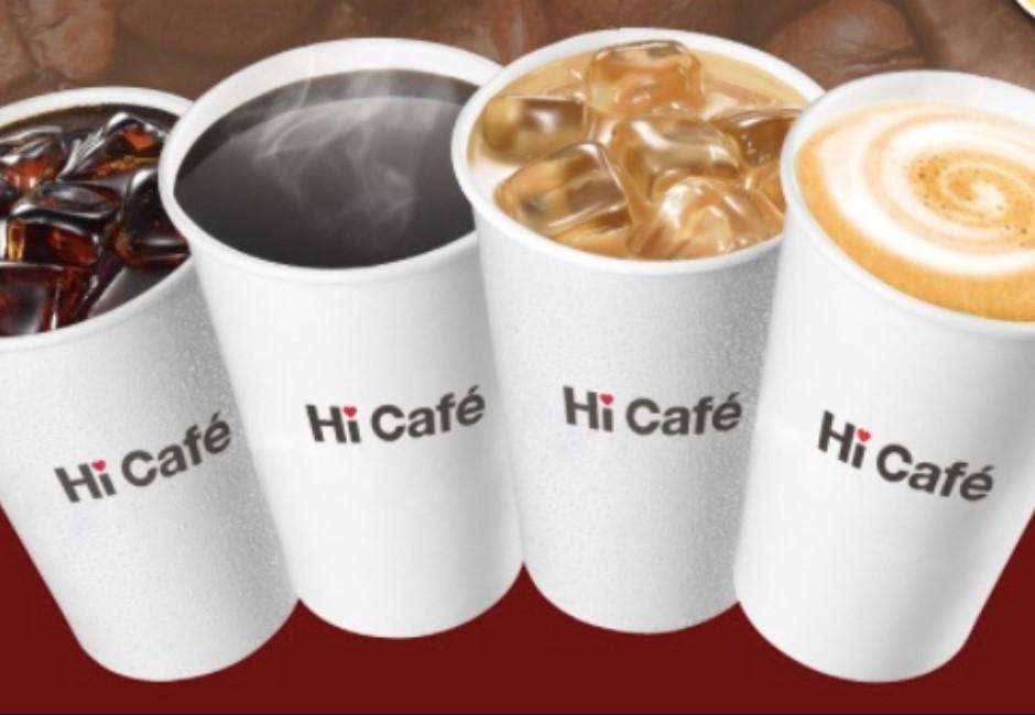 補班日小確幸來了!4大超商優惠懶人包 咖啡飲品買1送1