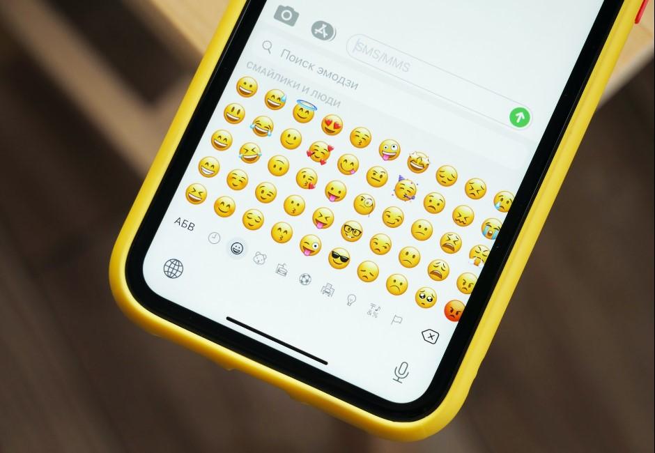 你用過哪些?日本票選「男性使用emoji噁心排行榜」!網友曝現實真相:問題不在那