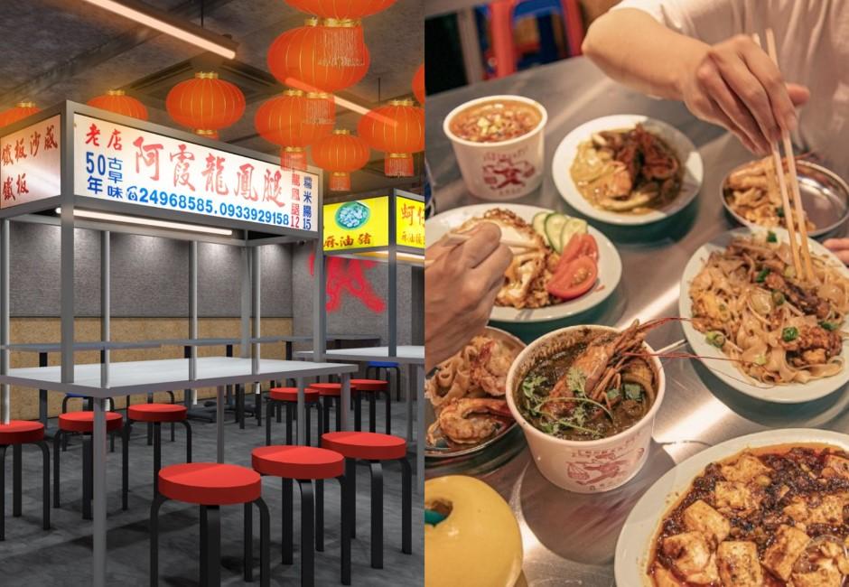 京都首創「台灣夜市」神還原大腸麵線、雞排攤 台網友吐槽:太乾淨了