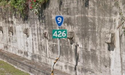 PO「426」公里路牌被臉書警告封鎖!他傻眼:審查依據標準為何