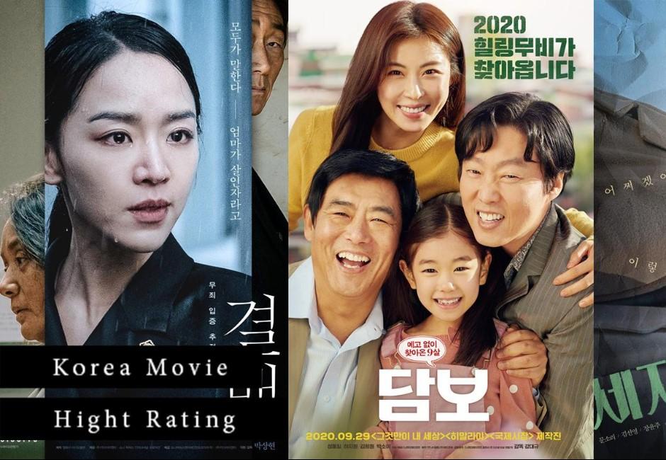 15大「意外超好看」韓國電影 《盲證》、《無價之保》包準你爆米花嗑不完!