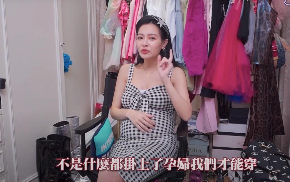 陳彥婷穿細肩帶被罵不得體!「最辣孕婦」王思佳力挺怒嗆:關別人屁事