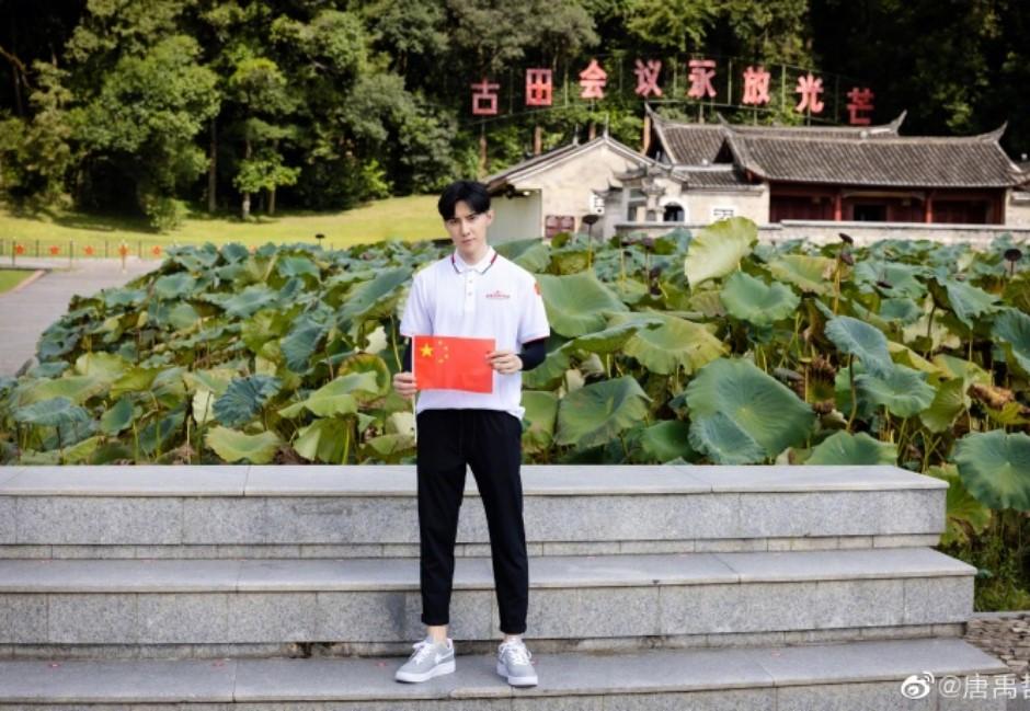 唐禹哲舉五星旗喊「感謝革命家奮鬥」!中網友淚讚:台灣藝人有幾個敢這樣說