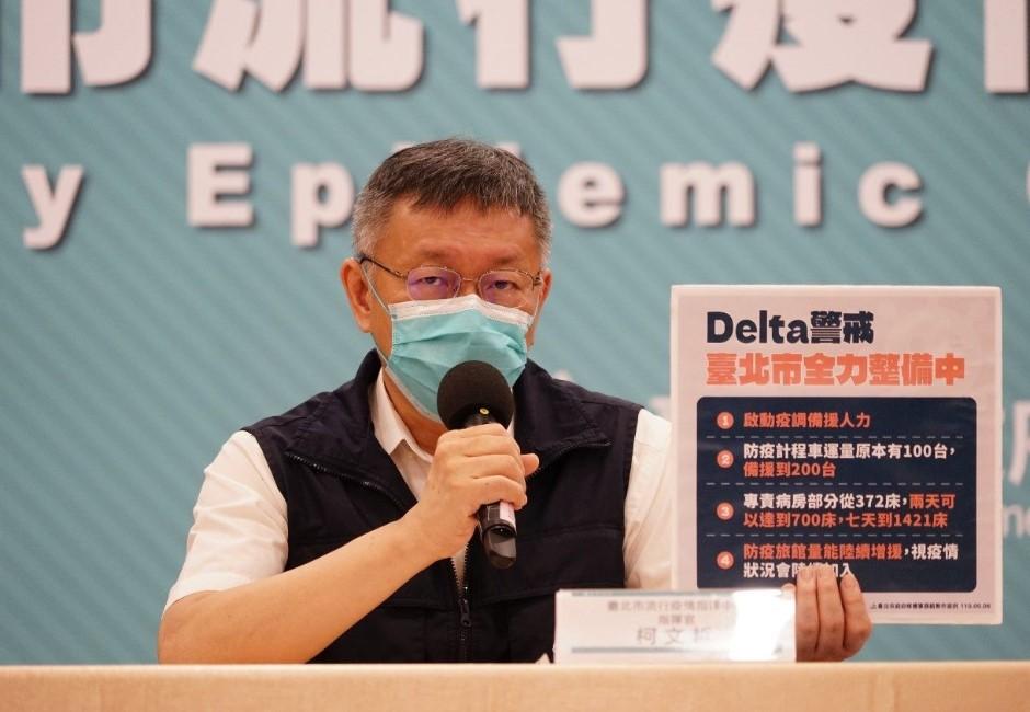 一日生活圈不是口號!台北市仍開放內用 毒物專家痛轟:雙北沒資格防疫不同步
