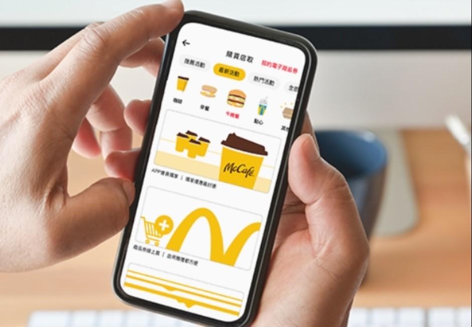 免費吃起來!麥當勞APP改版3大新亮點 綁定就送麥克雞塊套餐
