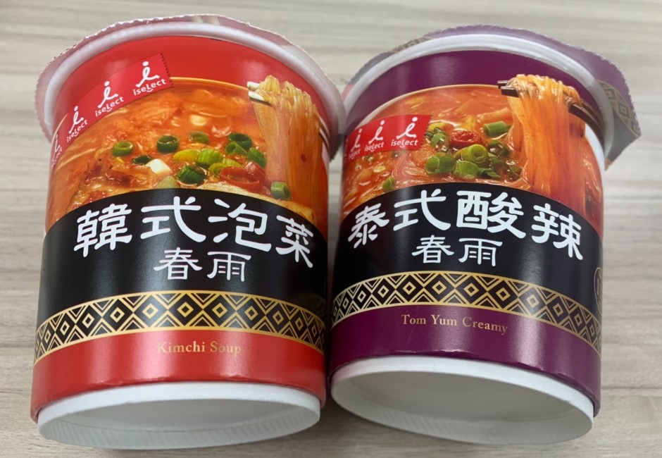 超商神秘暗號?網友苦尋「春雨」 真面目是台灣這食物
