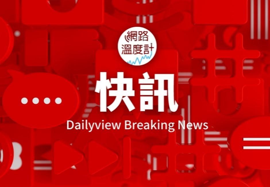 快訊/富邦金董座蔡明興遭Delta突破性感染!指揮中心透露病況