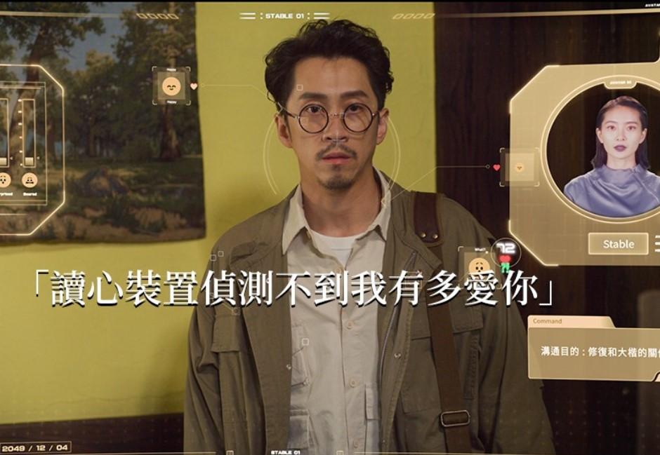 陳漢典轉戰YouTube點閱低!自認「中年失業」再曝心聲:康熙是少年得志