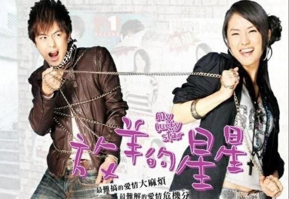 哪部是台灣最經典偶像劇?網友激推:這部戲根本天花板