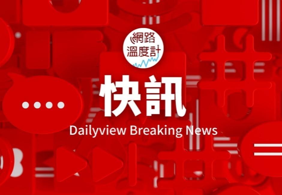 快訊/高雄遠東SOGO驚傳民眾墜樓身亡!原因待警方釐清