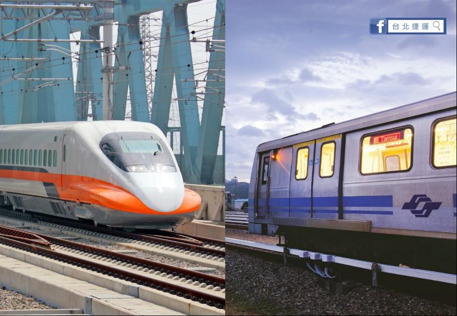 南港、台北、板橋往返搭高鐵?他好奇「為何不搭捷運」 引神人詳細分析