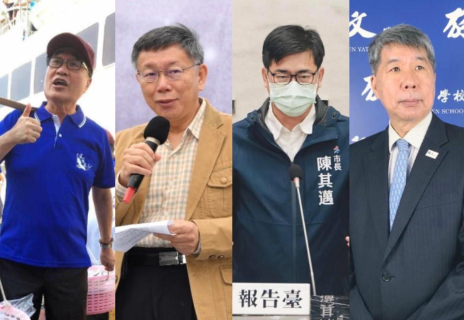 2022高雄市長民調曝光 陳其邁連任支持度完勝柯文哲、張亞中、李四川