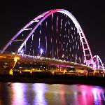 新北新月橋