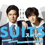 SUITS 金裝律師