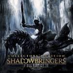 Final Fantasy XIV:漆黑的反叛者