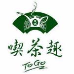 喫茶趣ToGo(天仁茗茶)