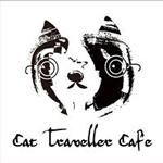 穿牆貓 Cat Traveller Cafe