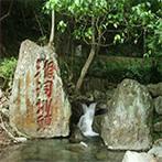 高雄壽山猴洞