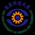 南榮科技大學