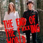去X的世界末日