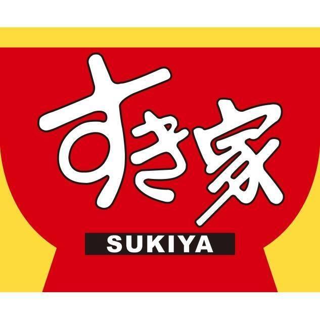 SUKIYAすき家)