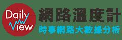 dailyview-logo
