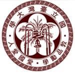 臺大獸醫學系