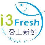 愛上新鮮I3FRESH