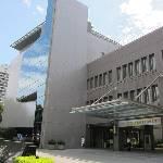 福華國際文教會館