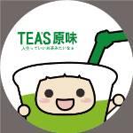 TEA'S原味