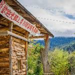 露營/新竹尖石_司馬庫斯舊部落營地