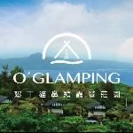 露營/屏東恆春_O'GLAMPING 墾丁貓鼻頭露營莊園
