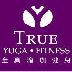 全真健身True Fitness/Yoga