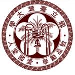 臺大地質科學系