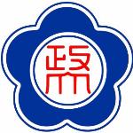 政大外交學系