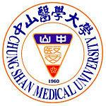 中山醫醫學系