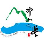 中山社會學系